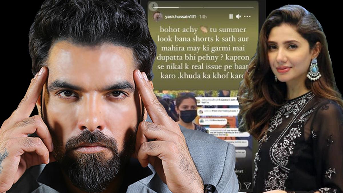 Yasir hits back at morality brigade trolling Mahira Khan