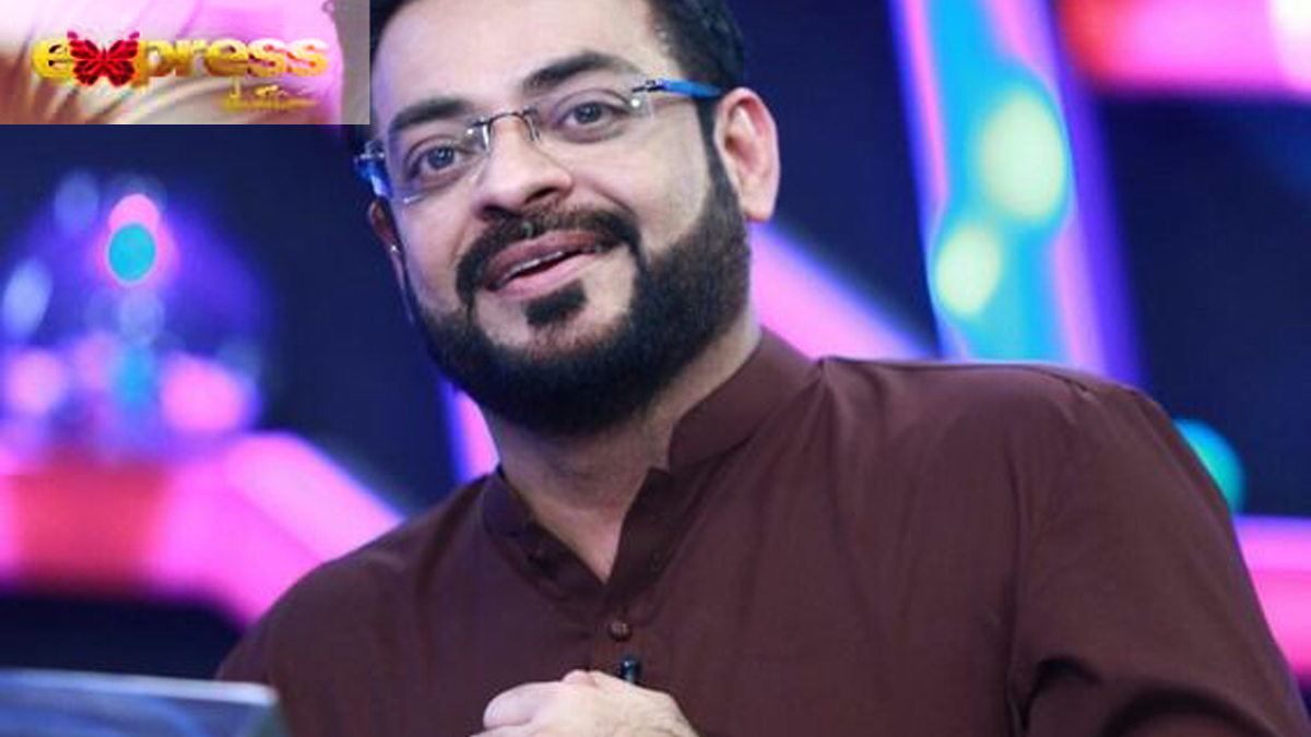 Controversial politician, TV personality Aamir Liaquat officially suspended from Express TV