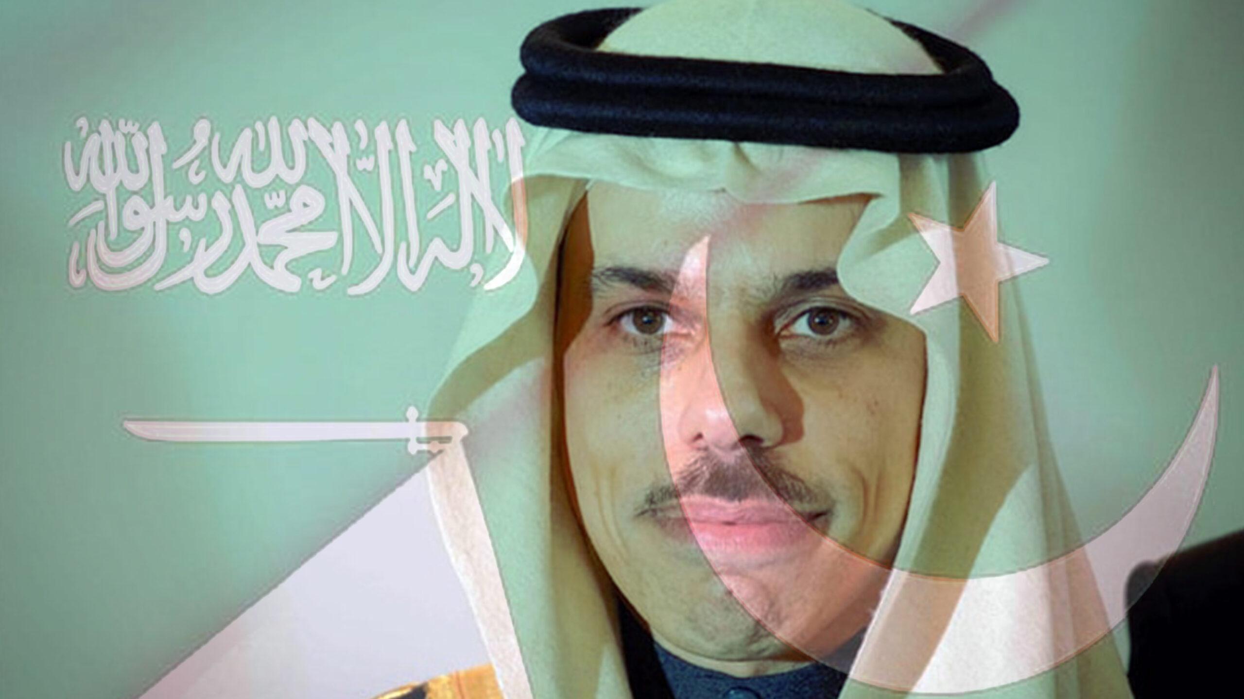 Pak, Saudi Arabia agree to further bilateral ties