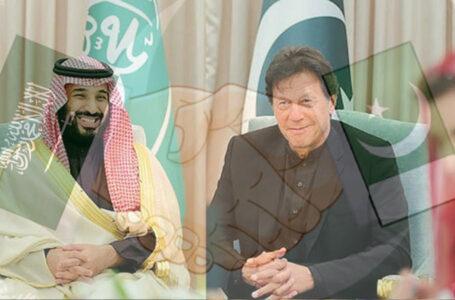 Pakistan, Saudi Arabia agree to further economic cooperation