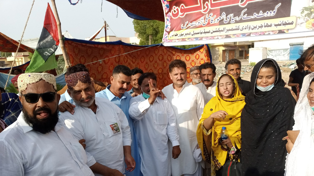 PPP bags Sindh-Balochistan seat of AJK assembly