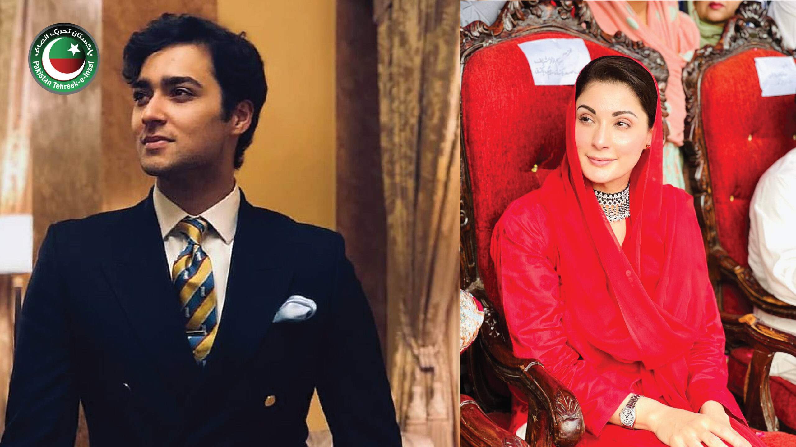 ' PTI leaders irked on wedding announcement of Maryam Nawaz's son