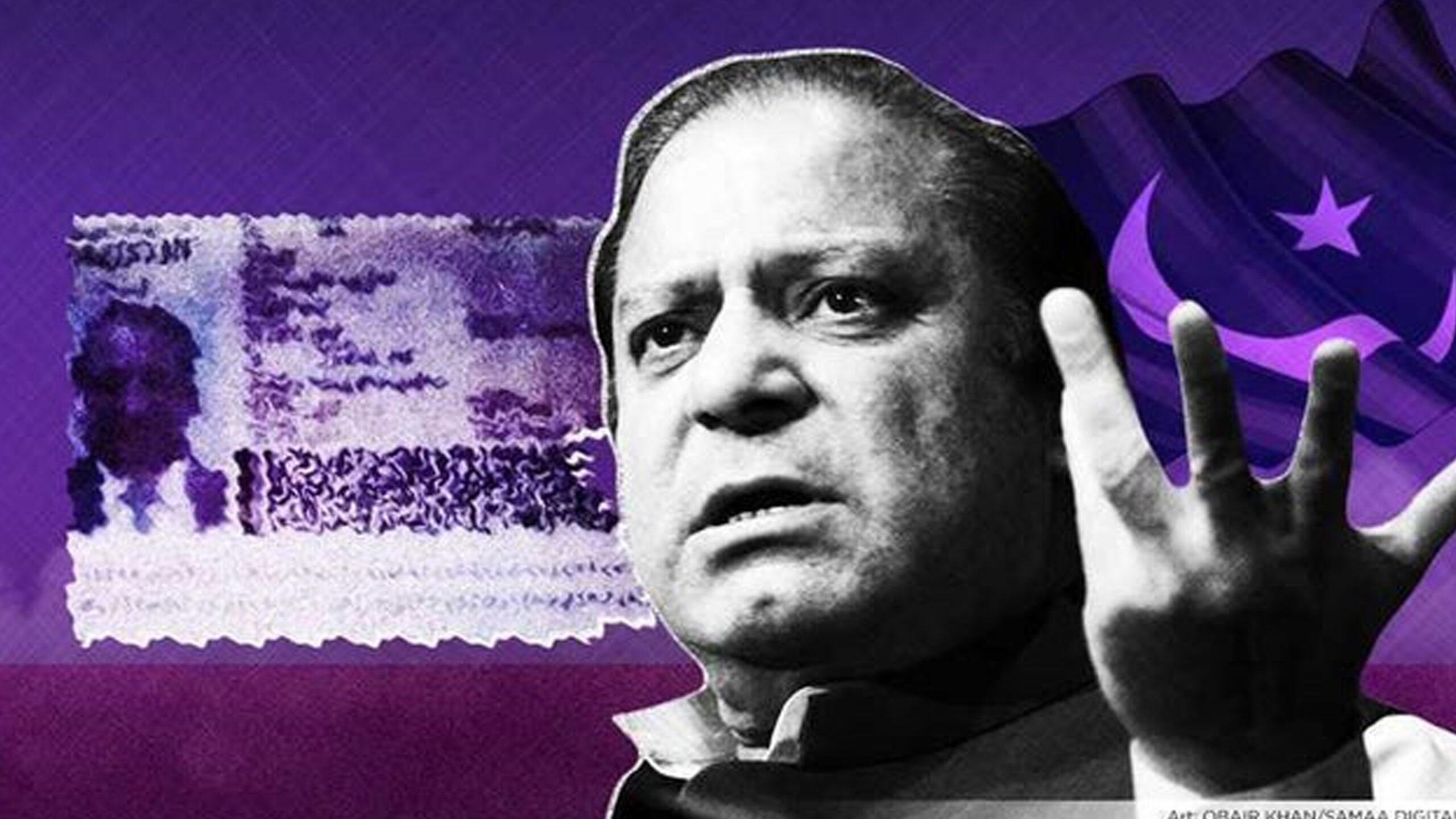 UK declines to extend Nawaz Sharif's stay