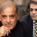 PML-N, Govt at loggerheads over UK Court's ruling