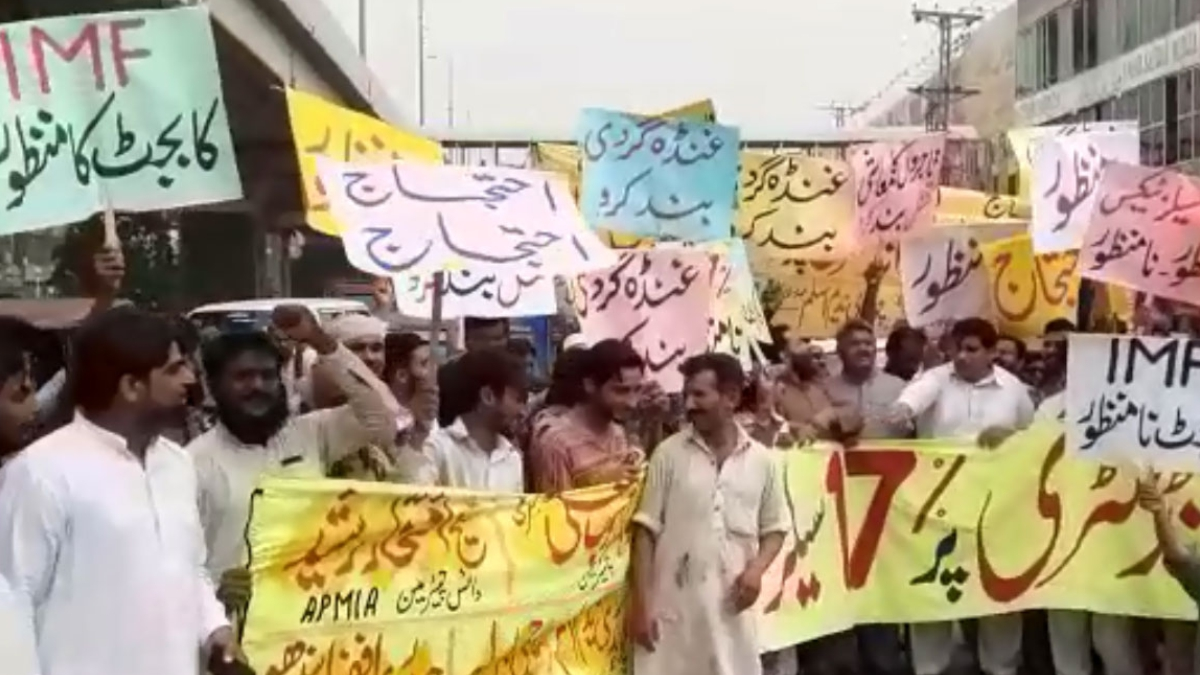Opposition protests against price hike in various cities